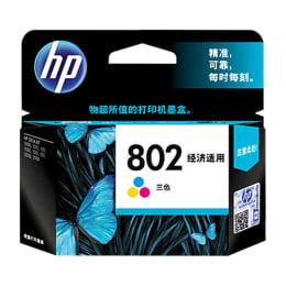 HP 802 Original Ink Advantage Cartridge (CH562ZZ, Tri-color)_1