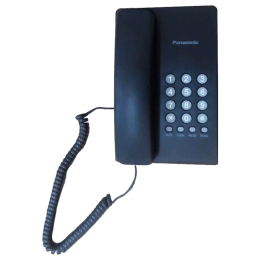 Panasonic Corded Phone (KX-TS400MX, As Per Stock Availability)_1