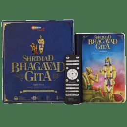 Shemaroo Shrimad Bhagavad Gita Speaker (SQ511, Blue)_1