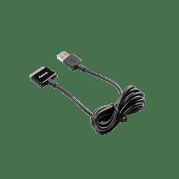 AHA 200cm 3.5mm to RCA USB Cable (106332, Black)_1