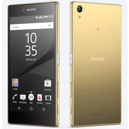 Sony Xperia Z5 Premium Dual (Gold, 32 GB, 3 GB RAM)_1