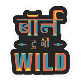 The Souled Store Born To Be Wild Sticker (Multicolor)_1