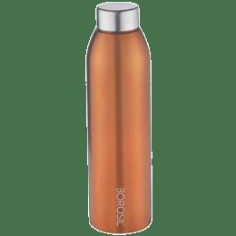 Borosil Easy Sip Water Bottle for Fridge (Leak Proof, BSW750SS13, Bronze)_1