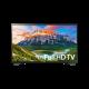 Samsung 108 cm (43 Inch) Full HD LED TV  (Black, UA43R5570AUXXL)_1