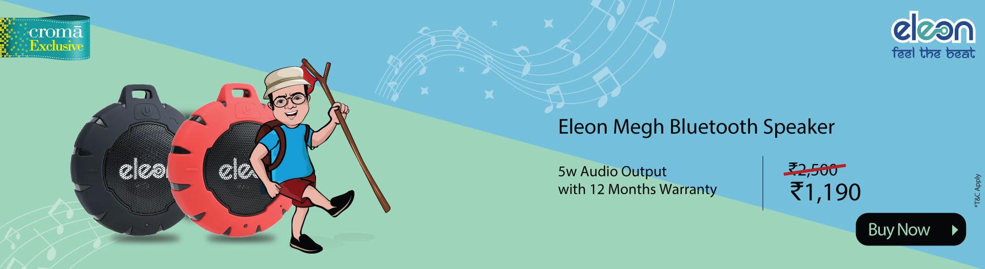 Eleon Megh