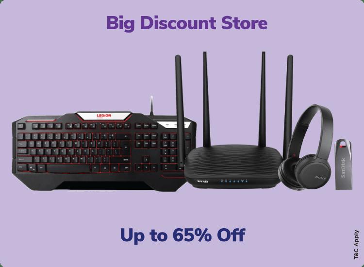 Big Discount Store