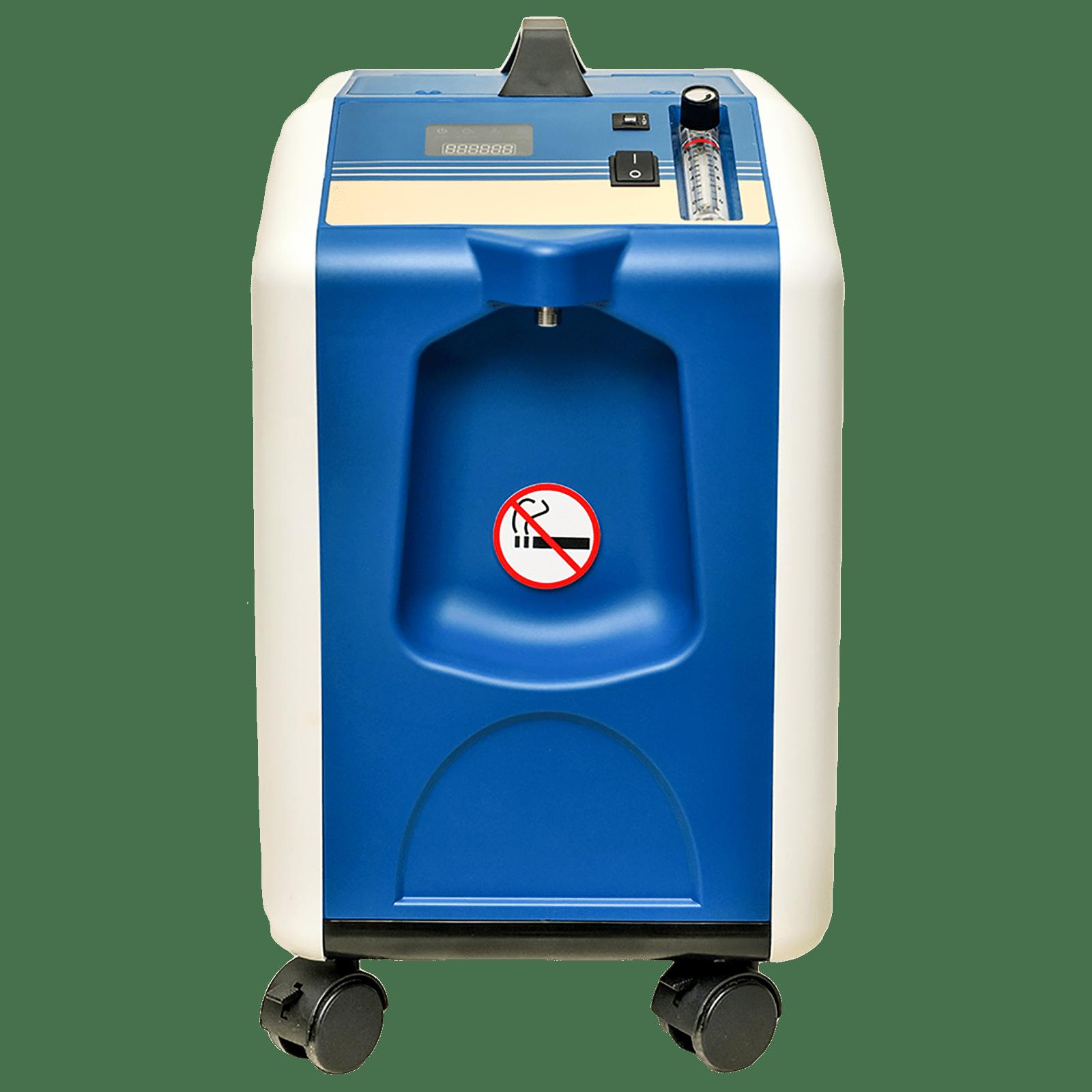 VedMed Healthcare MIC Oxygen Concentrator (Flow Speed: 05 LPM, VMMOC10, Beige)