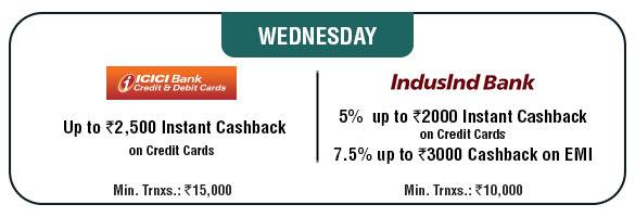 Wednesday Cashback Offer