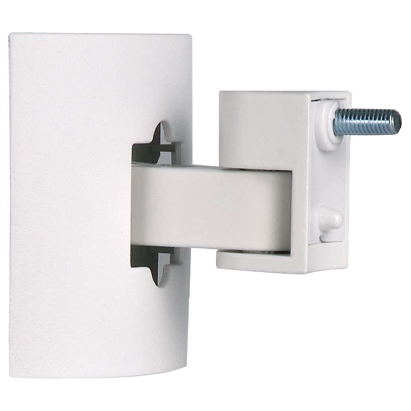 Bose UB-20 Series II Universal Bracket (White)_1