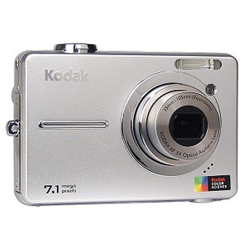 Kodak 7.1 MP Point & Shoot Camera (C763, Silver)_1