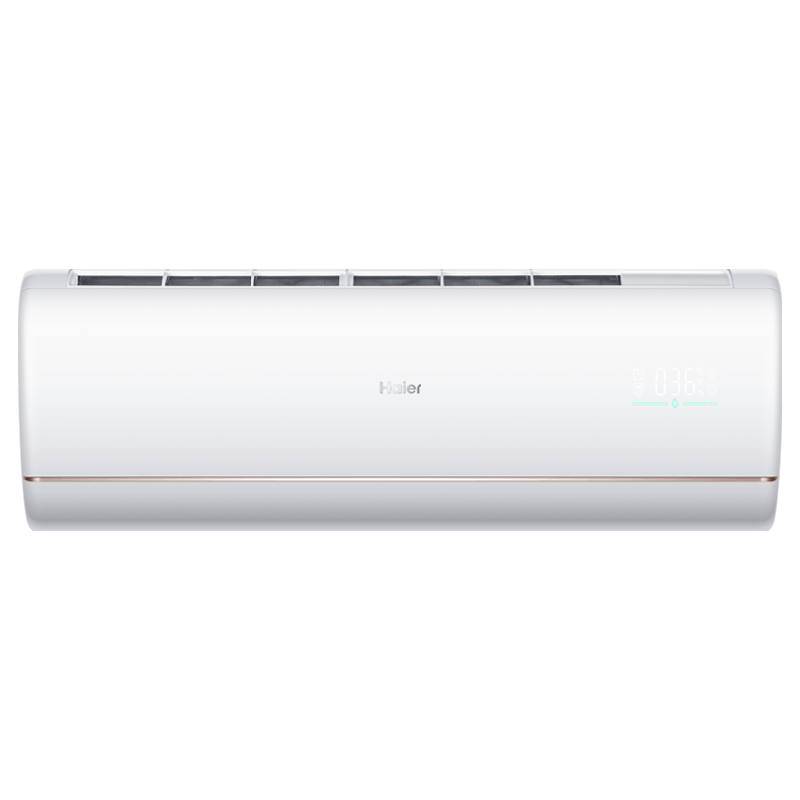 Haier PuriCool Pro 1.5 Ton 3 Star Inverter Split AC (Air Purification Function, Wi-Fi, Copper Condenser, HSU19P-JW3B(INV), White)_1