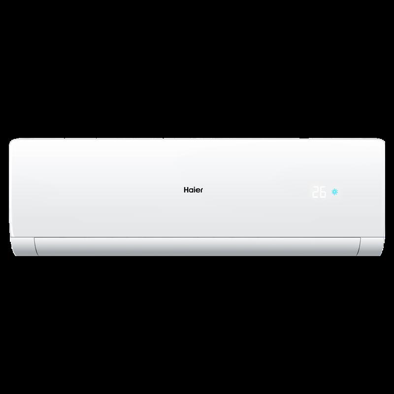 Haier TurboCool 1 Ton 3 Star Inverter Split AC (Wi-Fi Supported, Copper Condenser, HSU12T-TFW3B, White)_1