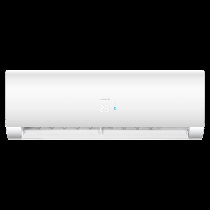Haier FlexiCool Pro 1.5 Ton 3 Star Inverter Split AC (Wi-Fi Supported, Copper Condenser, HSU18F-FDW3B(INV), White)_1