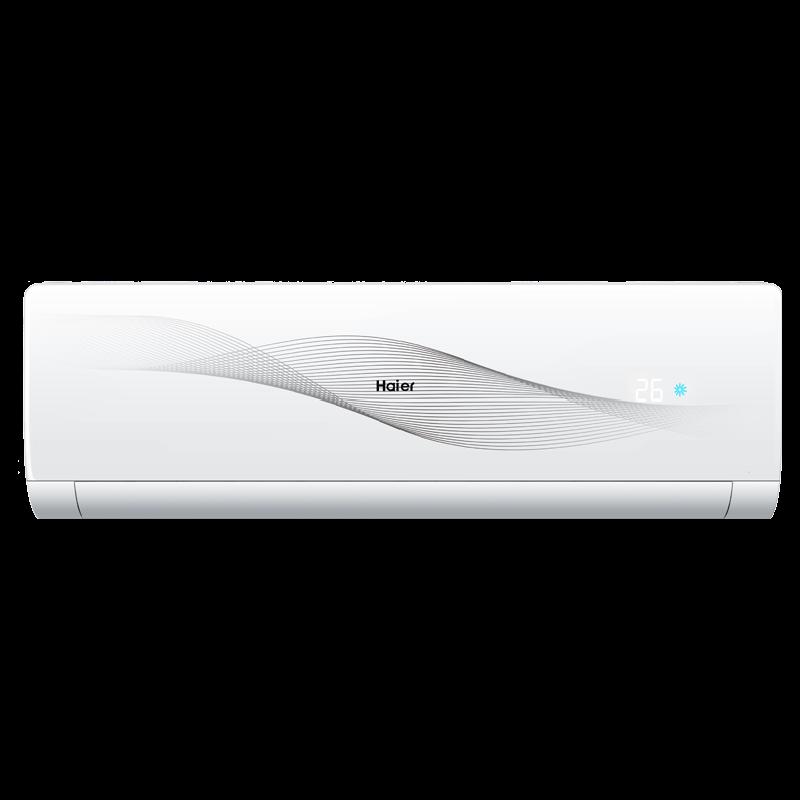 Haier CleanCool Smart 1.5 Ton 3 Star Inverter Split AC (Wi-Fi Supported, Copper Condenser, HSU18C-NPF3B(INV), White)_1