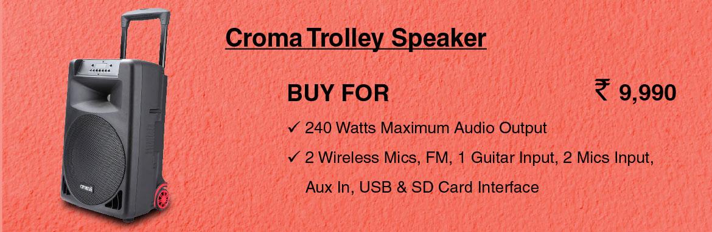 Croma Trolley Speaker